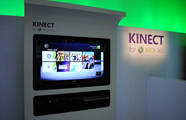 kinect menus