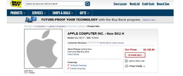 new macbook pro 2011 rumor