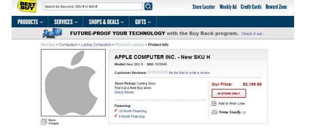 new macbook pro 2011 rumor