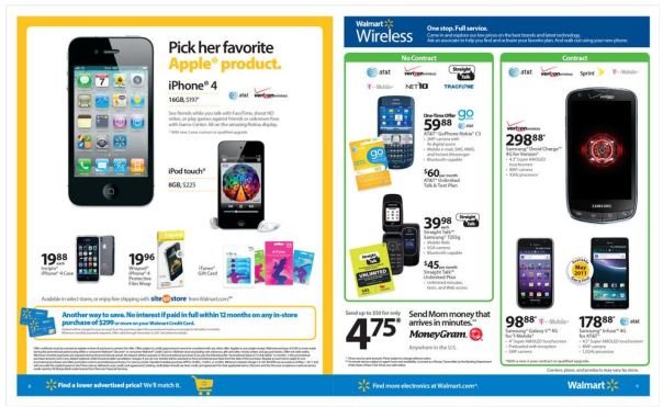 walmart infuse 4g
