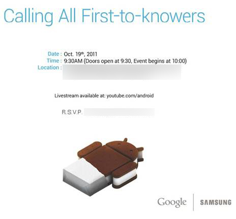 galaxy nexus invite 2