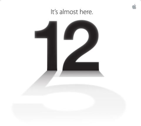 iphone 5 event invite 2012