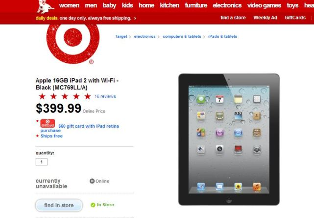ipad 2 target black friday 2012