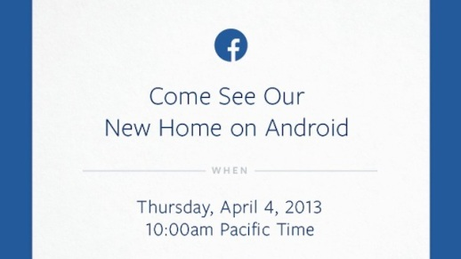 facebook android invite