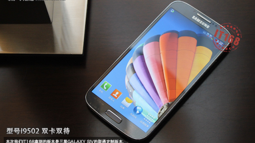 galaxy s iv rumor pic 3