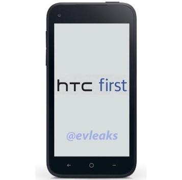 htc first leak 2