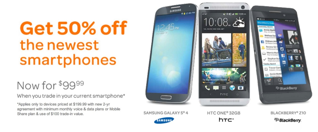 at&t trade in deal
